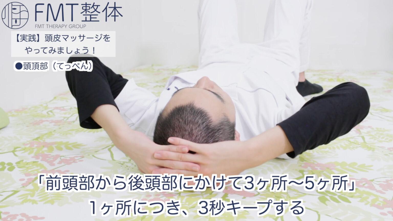 DVD実践編